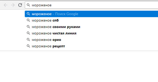 Поиск ключей для SEO сайта с помощью Google suggest