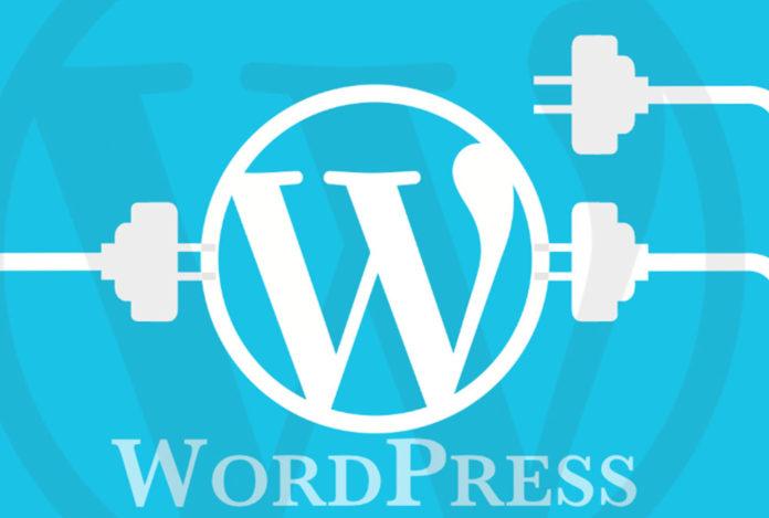 Неактивные плагины Wordpress