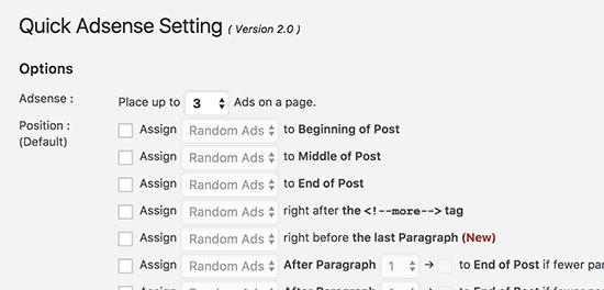 Как добавить рекламу на сайт