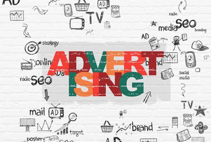 Плагин для рекламы на сайте Wordpress