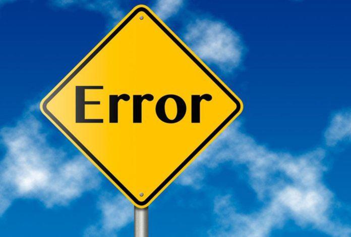 Вывод ошибок php