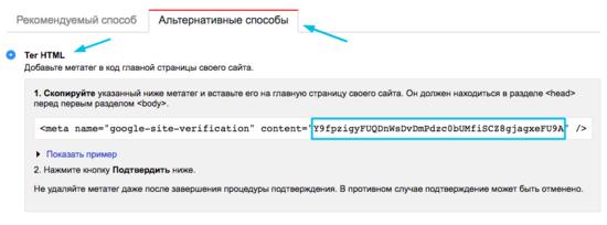 Как создать XML-карту