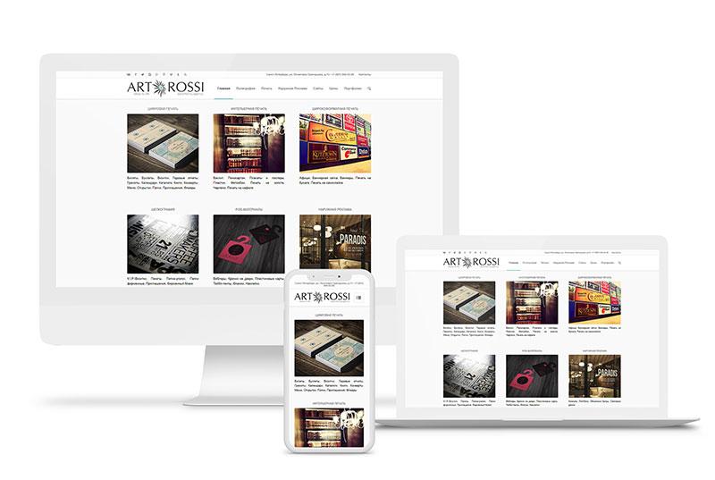 Мокап imac, macbook, iphoneX адаптивный дизайн сайта Wordpress.