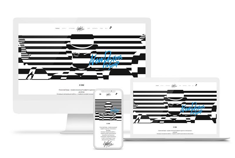 Пример дизайна сайта на Wordpress (мокап apple)