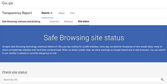 Google Safe Browsing - полезный сервис для проверки безопасности сайта