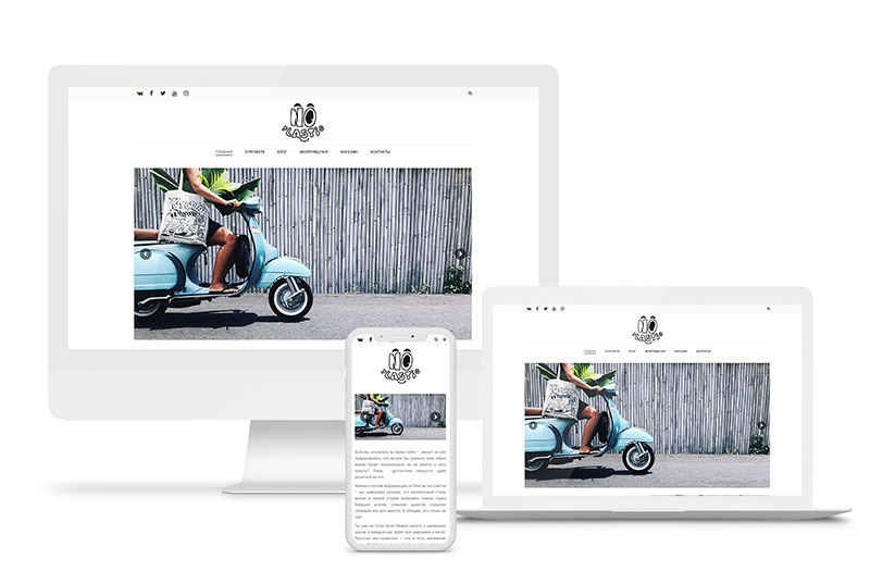 Мокап адаптивного дизайна сайта на Wordpress.