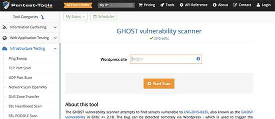 WordPress Vulnerability Scanner - инструмент для проверки безопасности сайта