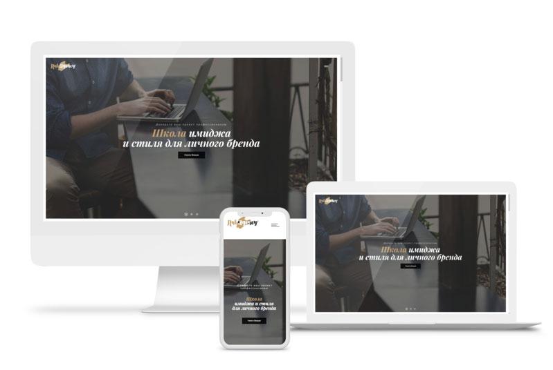 Вы можете заказать сайт у нас - вот пример (mock up) готового сайта