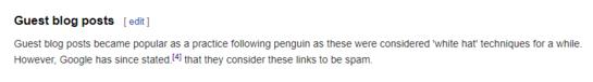 Что думает google о гостевом блогинге - как об одном из способов улучшить seo сайта