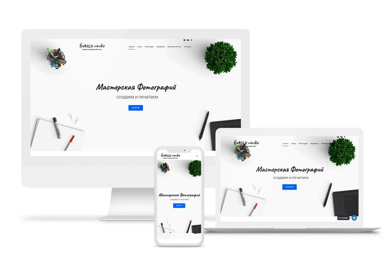 Прежде чем заказать сайт на Wordpress, посмотрите пример (мокап).