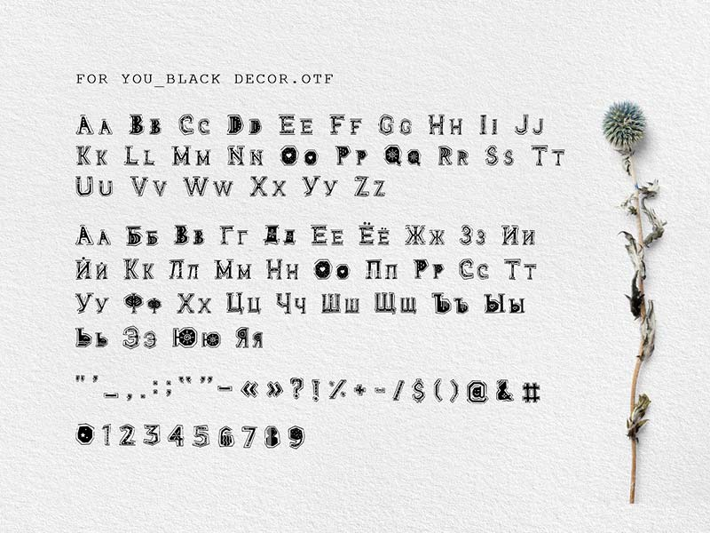 Шрифт For You бесплатно
